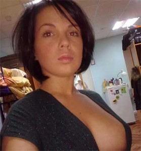 amy003@emailaccount.us vspf.pw amy0012 cl ****Dating SCAM